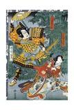 Samurai Meeting His Beloved in Bamboo Garden