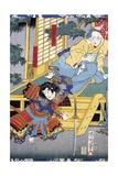 Samurai Returning from His Lover