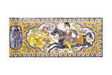 Third Cartouche from a Long Panel of Cuerda Seca Tiles