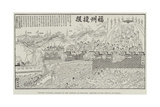 Chinese Pictorial Version of the Conflict at Foo-Chow  Repulse of the French Gun-Boats