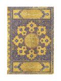 A Large Qur'An  Safavid Shiraz or Deccan  16th Century (Manuscript on Buff Paper)