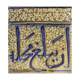 A Kashan Moulded Lustre and Cobalt Blue Inscription Tile  13th Century