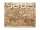 A Spotted Wolf and a Hyena  Late 15th Century (Illuminated Manuscript on Buff Paper)