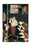 Close-Up of a Kabuki Actor Smoking a Pipe