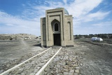 Kirk Mulla Mausoleum  Ashgabat  Turkmenistan