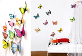 3D Colourful Butterflies Set 1 - Magnetic/Wall Stickers