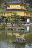 Kinkaku-Ji  the Temple of the Golden Pavilion
