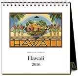 Hawaii - 2016 Easel Calendar