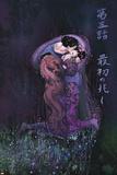 Elektra The Hand No5 Cover: Elektra and Kagenobu