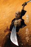 Elektra The Hand No4 Cover: Sasaki