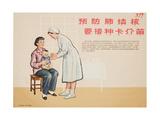 Nurse Administers a TB Vaccine