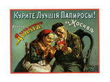 Old and Experienced Smoke the Best - Dukatz Cigarettes of Moscow