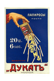 Dukat Produces Cigarettes in Moscow  Almost Free