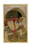 Suzume of Yoshiwara