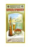 Shabolovsky Beer