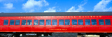 Historic Red Passenger Car  Austin and Texas Central Railroad