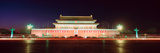 The Gate of Heavenly Peace (Tiananmen) at Night in Beijing in Hebei Province