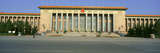 The Great Hall of the People at Tiananmen Square in Beijing in Hebei Province