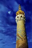 The Moon in the Evening Sky Above the Historic Minaret of Tekeye Mirchaqmaq  in Yazd  Iran
