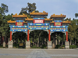 Ornate Gateway in Jingshan Park  Beijing  China  Asia