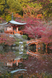 Japanese Temple Garden in Autumn  Daigoji Temple  Kyoto  Japan
