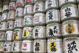 Barrels of Sake Wrapped in Straw at the Meiji Jingu  Tokyo  Japan  Asia