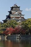 Hiroshima Castle  Hiroshima  Western Honshu  Japan