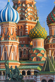 St Basils Cathedral in Red Square  UNESCO World Heritage Site  Moscow  Russia  Europe