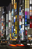 Neon Signs in Shinjuku Area  Tokyo  Japan  Asia
