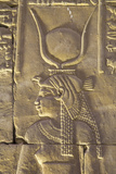 Relief Depicting the Goddess Hathor  Temple of Horus  Edfu  Egypt  North Africa  Africa