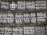 Close Up of Mani Stones Along One of the Trekking Trails in the Sagarmatha National Park  Nepal