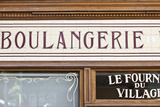 Exterior Detail of Boulangerie Shopfront  Montmartre  Paris  France