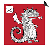 Chinese Zodiac Animal Astrological Sign Dragon