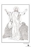 Jesus Text Poster