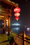 Chongqing Opera