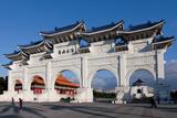 Taipei Chiang Kai Shek Memorial Hall Arch