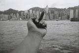 Hong Kong Reproduction photo par Ai Weiwei