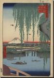 Yatsumi no Hashi (Yatsumi Bridge)  1856