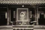 China 10MKm2 Collection - Yin Yang