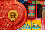 China 10MKm2 Collection - The Door God - Prayer Wheel