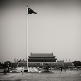 China 10MKm2 Collection - Tiananmen Square