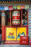 China 10MKm2 Collection - Buddhist Prayer Wheel