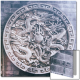 China 10MKm2 Collection - Chinese ancient Sculpture Dragons