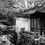 China 10MKm2 Collection - Classical Chinese Pavilion