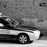 China 10MKm2 Collection - Chinese Taxi