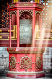 China 10MKm2 Collection - Instants Of Series - Prayer Wheel