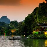 China 10MKm2 Collection - Guilin at night