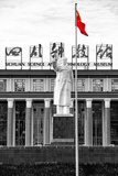 China 10MKm2 Collection - Statue of Mao Zedong in front of the museum