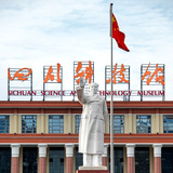 China 10MKm2 Collection - Statue of Mao Zedong
