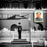 China 10MKm2 Collection - Guard in the Tiananmen Square - Beijing